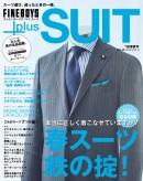 fb_suit25_spsm_001hy