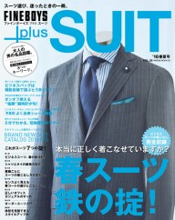 fb_suit25_spsm_001hy