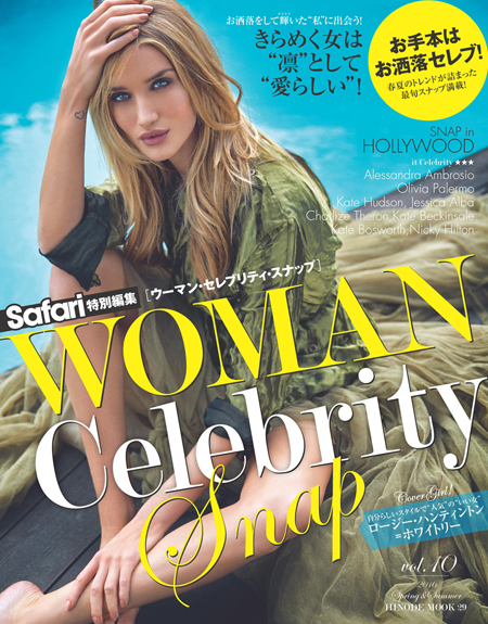 WOMAN Celebrity Snap vol.10 COVER:ロージー・ハンティントン=ホワイトリー