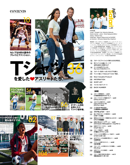 Athlete Safari Vol.15  Tシャツを愛したアスリートたち<br/>COVER:松田宣浩、柳田悠岐、今宮健太