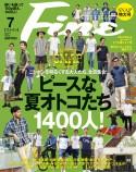 スナップ特大号 Fine[ファイン]2016年7月号 表紙 ピースな夏オトコたち1400人!