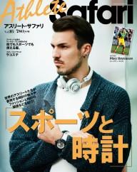 ハーフナー・マイク Athlete Safari[アスリート・サファリ]vol.16 表紙