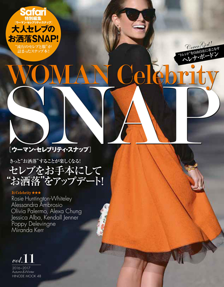WOMAN Celebrity SNAP vol.11 cover:ヘレナ・ボードン