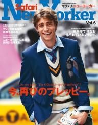 プレッピー Safari NewYorker[サファリ・ニューヨーカー]vol.6 表紙