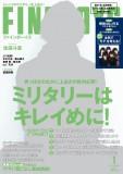 生田斗真 FINEBOYS[ファインボーイズ]2017年1月号 表紙