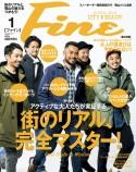 日之出出版 Fine[ファイン]2017年1月号 表紙