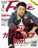 羽根田卓也 カヌー Fine[ファイン]2017年3月号 表紙