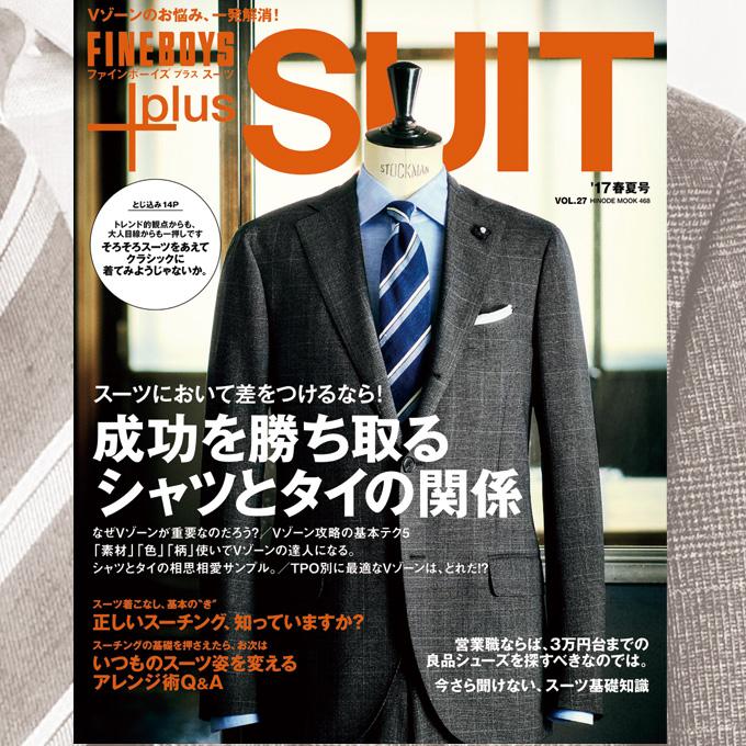 fb_suit27_680