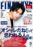 山﨑賢人 FINEBOYS[ファインボーイズ]2017年5月号 表紙