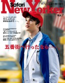 日之出出版 Safari NewYorker[サファリ・ニューヨーカー]vol.7 表紙