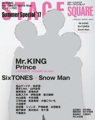 Mr.KING ステージスクエアサマースペシャル'17の表紙。表紙モデルはMr.KINGの3人。