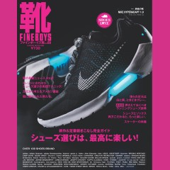 FINEBOYS靴[ファインボーイズ靴]vol.9 告知