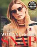 オリヴィア・パレルモ WOMAN Celebrity SNAP[ウーマン・セレブリティ・スナップ]vol.13 表紙