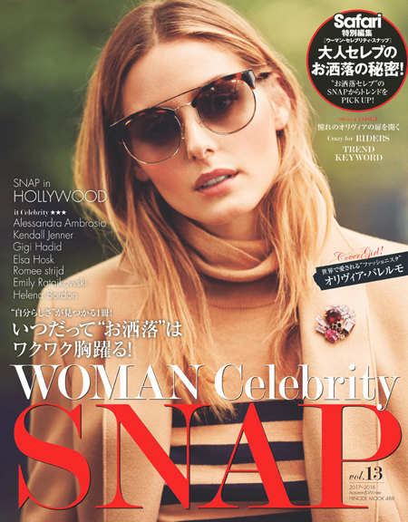 "WOMAN Celebrity SNAP vol.13 いつだって""お洒落""はワクワク胸躍る! <br/>COVER:オリヴィア・パレルモ"