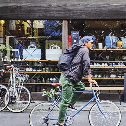 谷根千 自転車でお洒落に街クルーズ!Vol.03 Fine[ファイン]2017年10月号