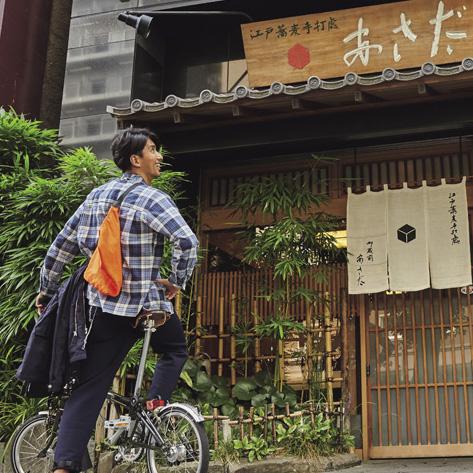 浅草橋 Fine[ファイン]2017年11月号 自転車でお洒落に街クルーズ!vol.4