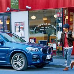 BMW X3 キビキビ走るクルマが最高!vol.21