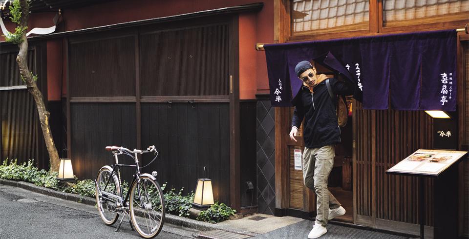 日本橋 人形町 サイクリング Fine[ファイン] 日之出出版