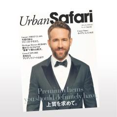 urban_safari002_small