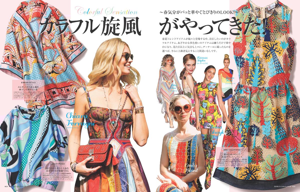 WOMAN Celebrity SNAP vol.14 春夏、一番カッコいいグラマラスな女でいこう!<br/>COVER:キャロリン・ダウア