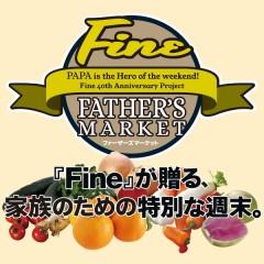 fathers_market_180704_small
