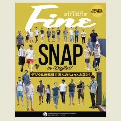 fine_snap1807_small