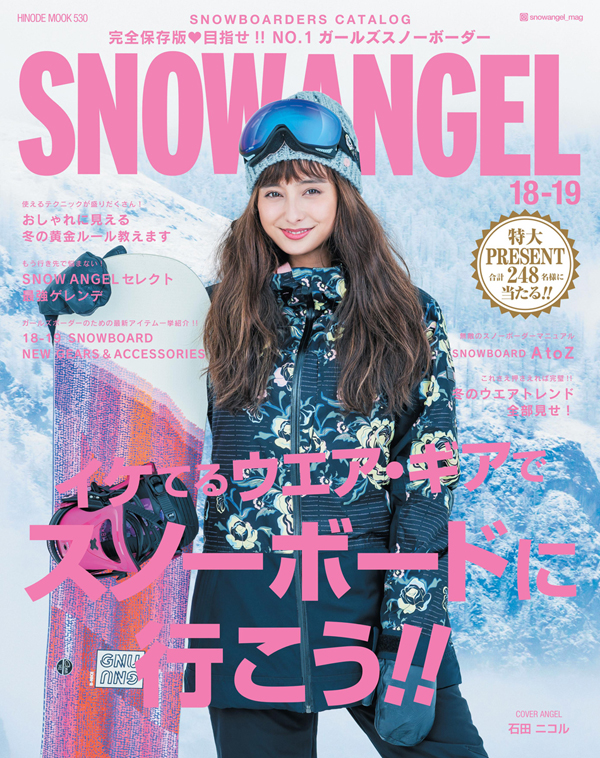 SNOW ANGEL 18/19 COVER:石田ニコル