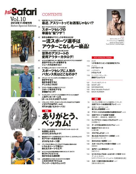 Athlete Safari Vol.10 COVER:デビッド・ベッカム