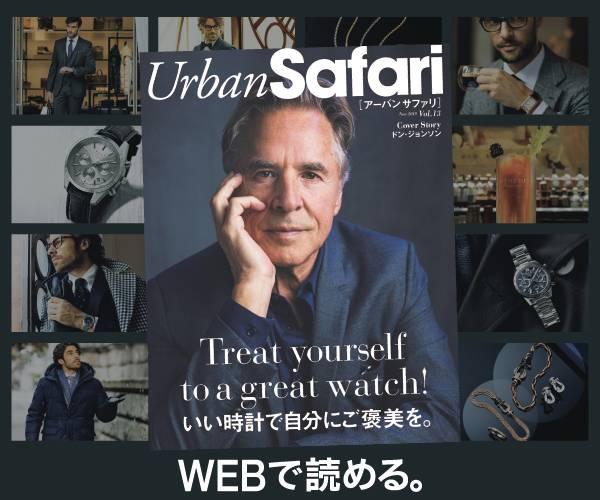 UrbanSafari009