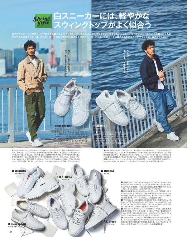 FINEBOYS+plus 靴 vol.14 大人の足元は主張のあるスニーカーで!