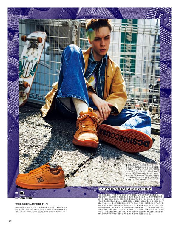FINEBOYS+plus 靴 vol.15 どんな日常にもスニーカーは必要だ!